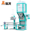 20-50KG High Speed Poultry Feed Packing Machine