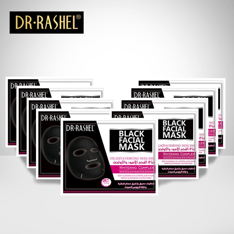 DR.RASHEL Gollagen charcoal oil control anti aging peel off blackhead mask facial mask sheet