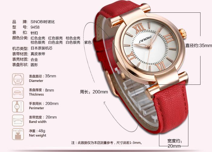 дучшие продажи! новейших прибытия бренда платье sinobi часы для женщин кожаный ремешок золото дамы наручные часы кварца моды водонепроницаемый