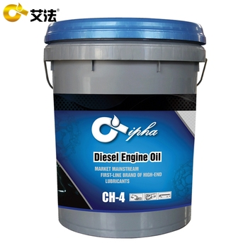Wholesale price Automotive Lubicant diesel car engine oil