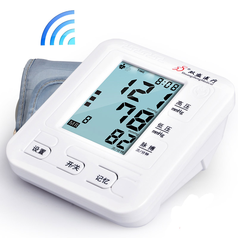 Professional manufacturer digital blood pressure monitor with talking function