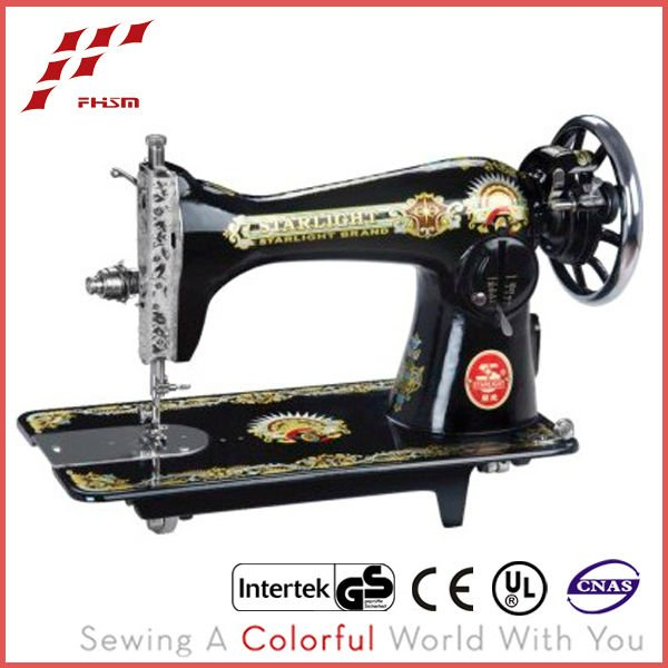 Homemaxx Sewing Machine Price For Ja With Table Buy Sewing Machine Gorgeous China Sewing Machine Price
