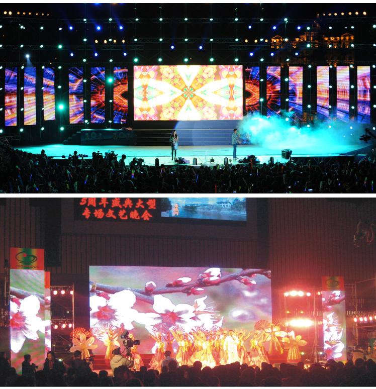 Concerts backdrop buy portable led light stage curtain rental led