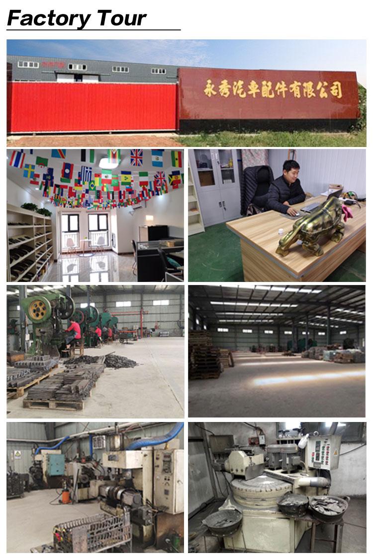เบรค Pad Manufacturing Machine Factory