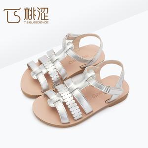 d278ec7c996ef6 Children Latest Flat Sandals