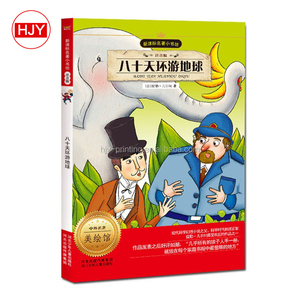 Wholesalers top quality custom children talking English story reading books