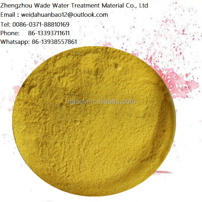 Poly aluminium chloride PAC chemicals for waste water treatment / high purity coagulant for paper making