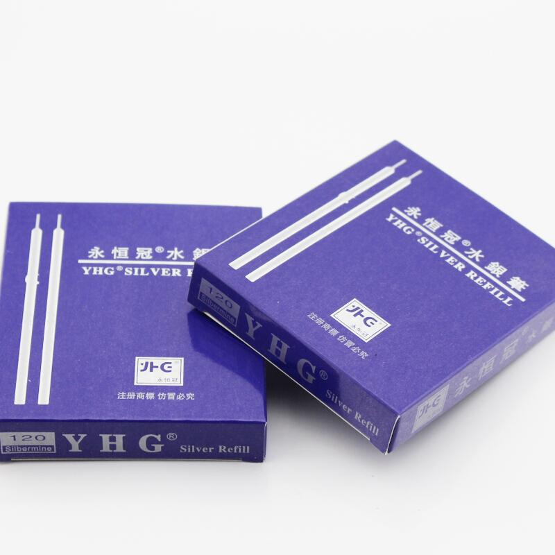 Yhg Schuhe Tasche Leder Hersteller Line Metall Herstellung Fabrik