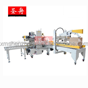 Adjustable Carton Height Sealing Carton Box Sealing Making Machine