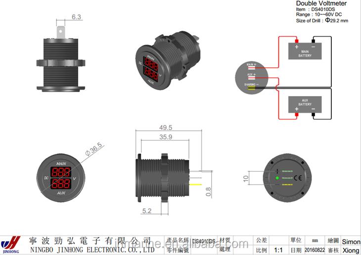 led digital dual battery system monitor 12 volt twin display volt meter  gauge