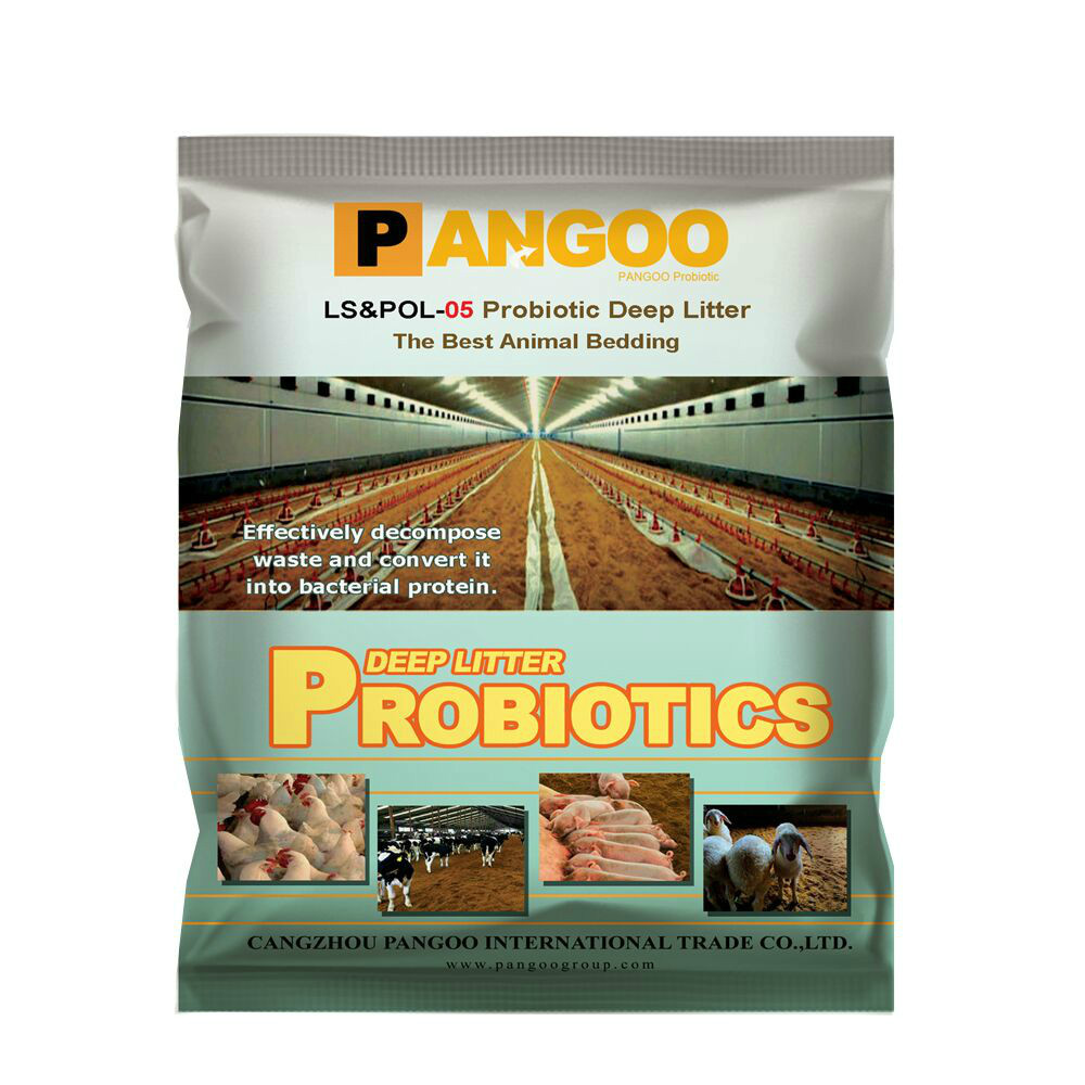 китайские бактерии для переработки свиного навоза купить-Кормовые ... 42efe6585fd28