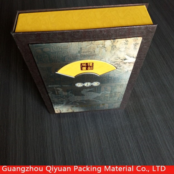 Gift box to send high-end simple business gifts retro rectangular gift box