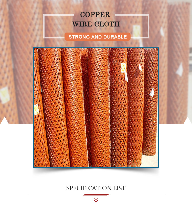 Copper wire cloth expanded metal brass mesh