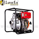 1 2 2.5 3 4 5 6 inch small mini portable agricultural farm irrigation manual hand diesel water pump