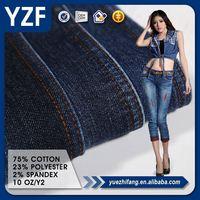 Soft touch stock cotton strech denim fabric wholesale for women t shirt