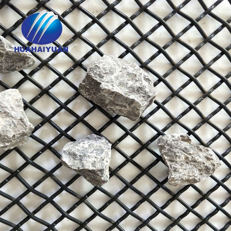 vibration mesh screen