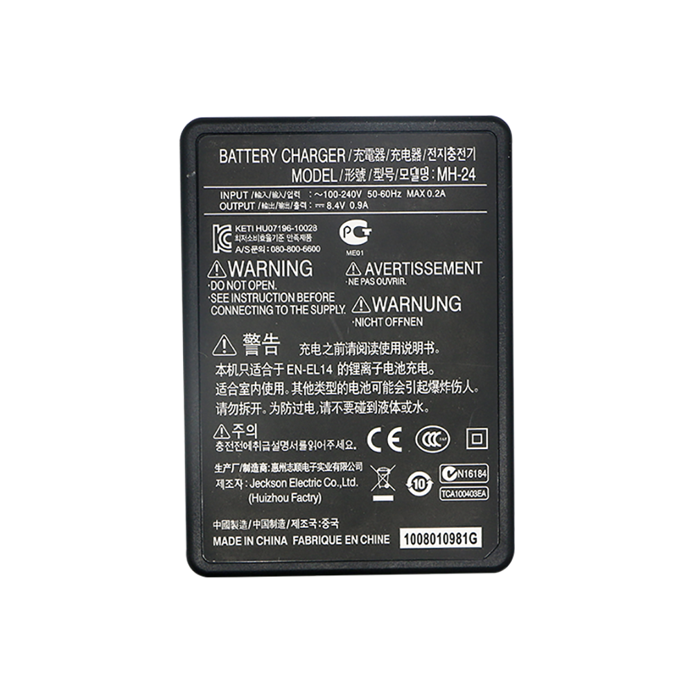En El14 El14a Mh 24 Mh24 Battery Charger For Nikon D3100 D3200 Power Connector Cover From