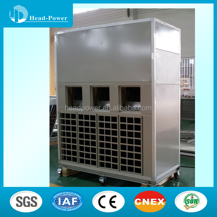 wheel type fair use portable air conditioner Guangzhou manufacturer