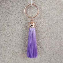 Новый модный брелок для ключей с кисточкой женский милый брелок для ключей с кисточкой, аксессуар на сумку-шелковые кисточки автомобильный ...(Китай)