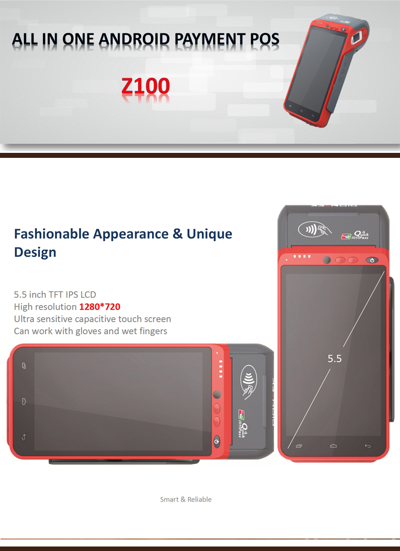 4G Smart Handheld Mobile POS Cashless Payment Device HCC-Z100