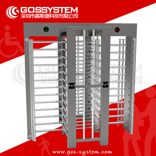 New products access control system Bi- directional full height turnstile gate