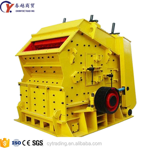 Trade Safeguards Customized Stone Crusher Plant Prices