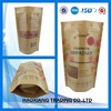 heating bag for food warmer biodegradable resealable plastic food packaging kraft paper bag for coconuts