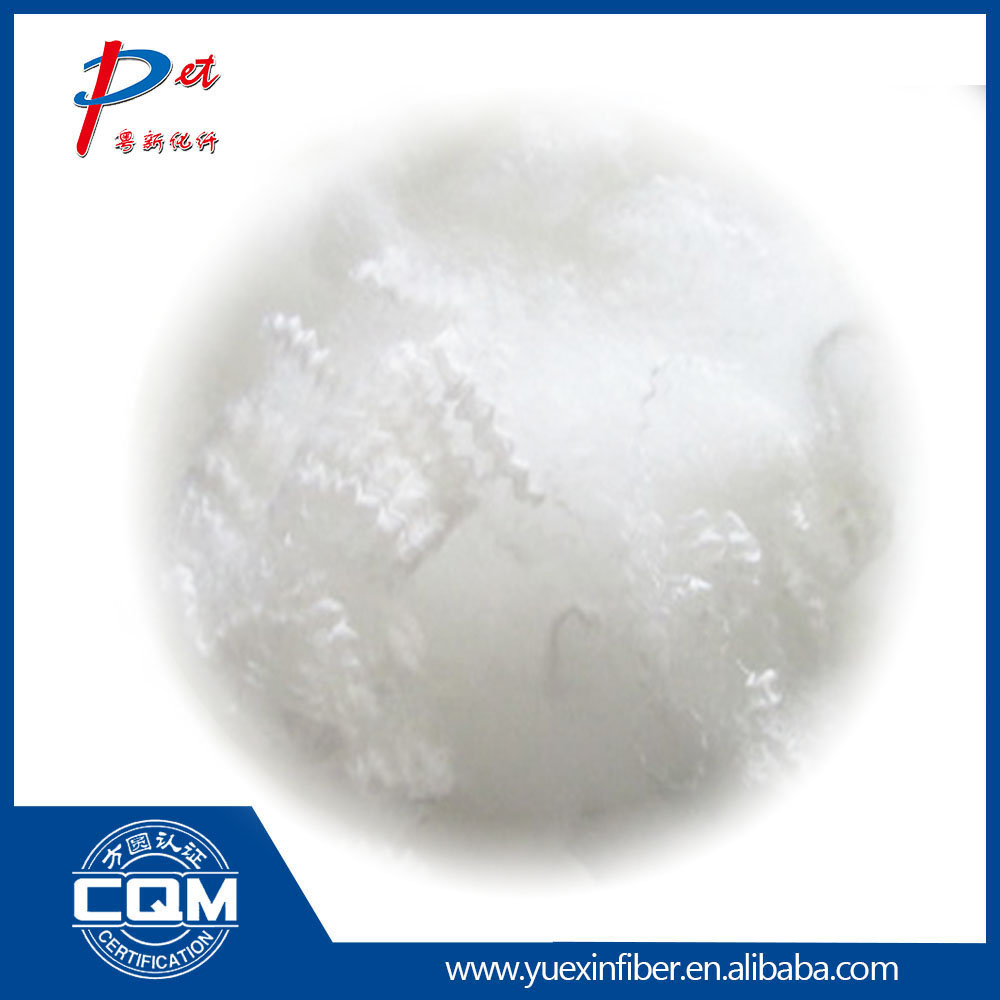 Chinese supplier achievement of prompt flame retardant fiber practical materials recycled polyester staple fiber