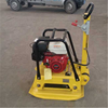 Soil Compactor Vibrating Tamper Plate Machine For Sale