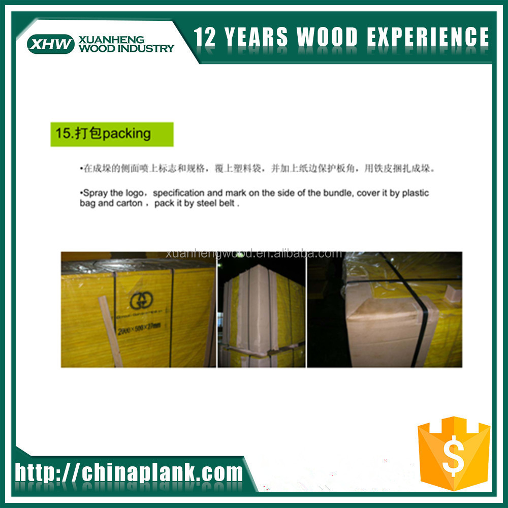 Chinese fir yellow Factory direct lvl wood 3 ply shuttering panel