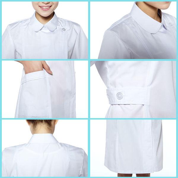 Maternity Nurse Uniform 104