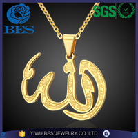 Men or Women Religious 18K Gold Plated Charming Allah Pendant Necklace Hiphop Ramadan Jewellery Islam Gift