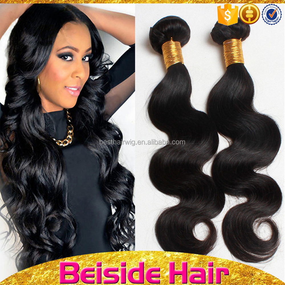 Fast <strong>DHL</strong> shipping with low price Malaysian body wave human hair , wholesale remy Lily Human Hair Weave