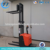 1.5 Ton material handing equipments electric forklift truck lift hydraulic forklift with low price
