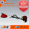 Long working life GX25 honda brush cutter /honda grass trimmer/manual brush cutter