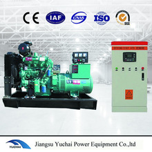 OEM factory Auto start low fuel consumptionAC three phase silent home use 25kva diesel generator price