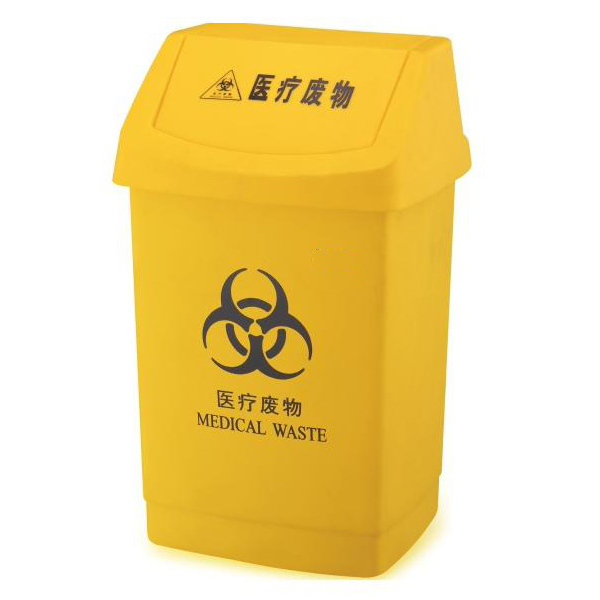 Top Quality Taizhou Manufacturer For Plastic Hospital Waste ...