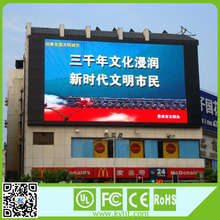 Large P5 outdoor LED display