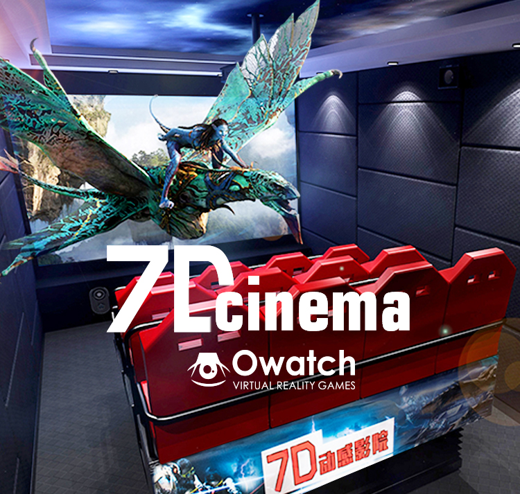Factory price amusement ride 5d cinema 5d theater 5d movie 5d chair 5d seat