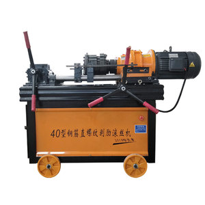 Rebar Threading Machine Bar Thread Rolling Machine Coupler Screw Making Machine