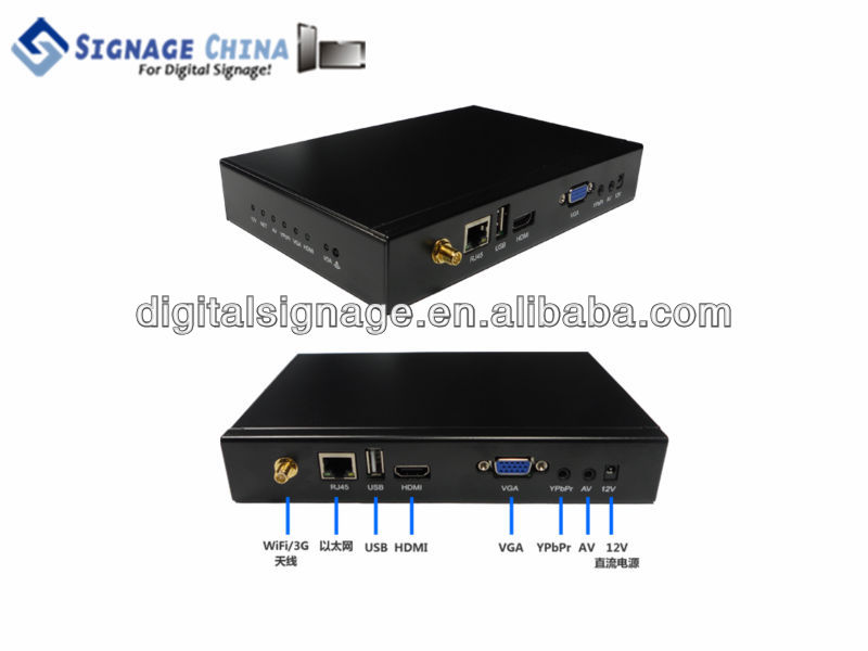 SC-8028 Rave Network Digital Signage Advertising Media Player Box with Menu&RSS Feeds