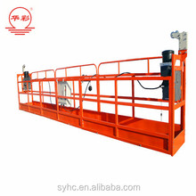 Factory wholesale ZLP630 high rise electric scaffolding platform machine