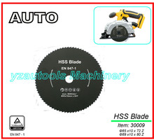 HSS circular saw blade For Metal