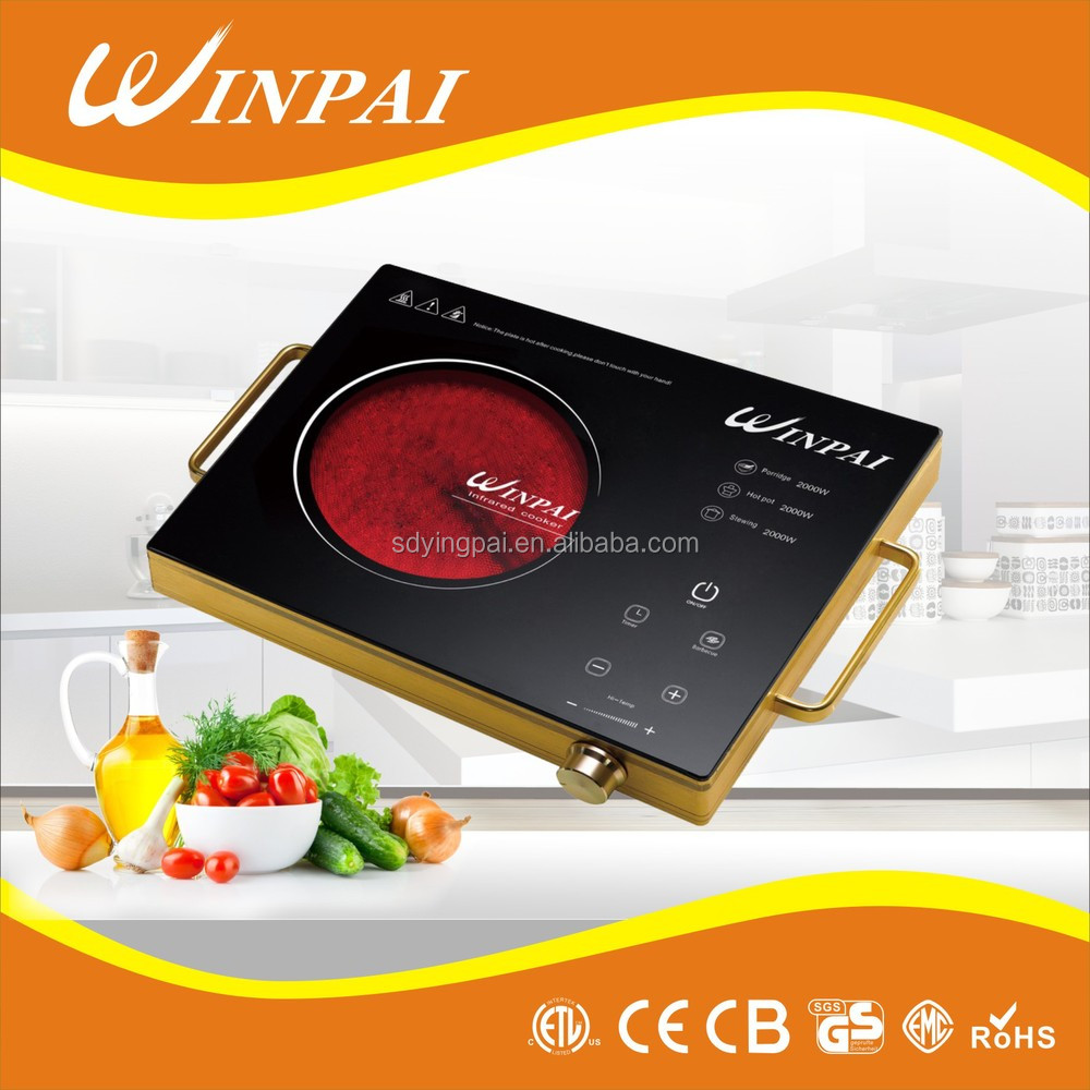 Low price infrared solar cooker hot plate heating element