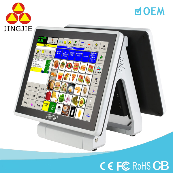 JJ-8000BU all in one portable android smart handheld pos system/terminal/machine