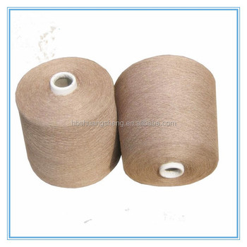 Top grade new design various cashmere yarn