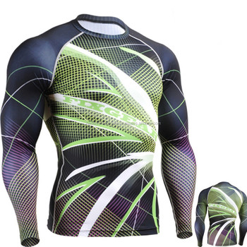 Digital sublimated base layer / Custom design sublimated base layer