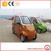 M 4 wheels cheap mini electric car 2 seats adult electric car EEC approval