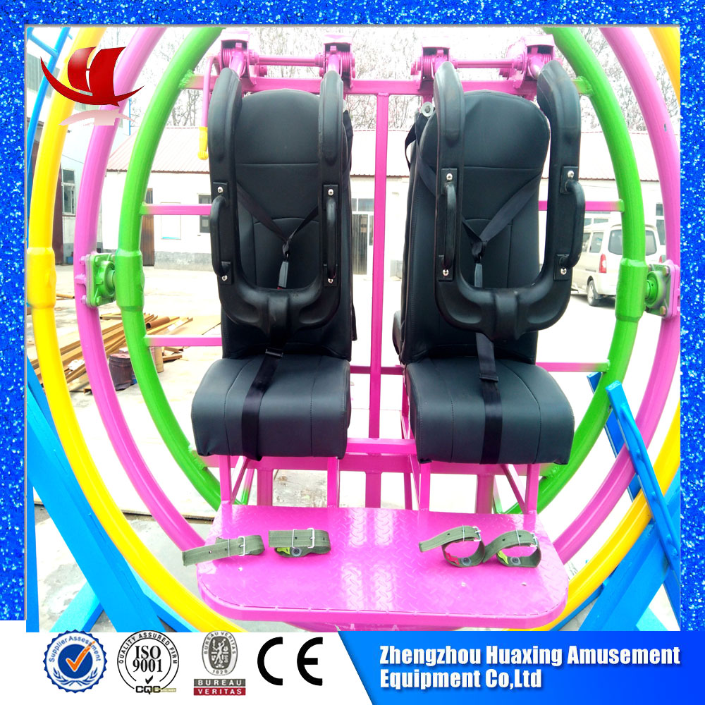 backyard amusement rides backyard amusement rides suppliers and