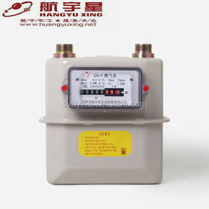 China Diaphragm gas meter (G1.6, G2.5, G4) manufacturer